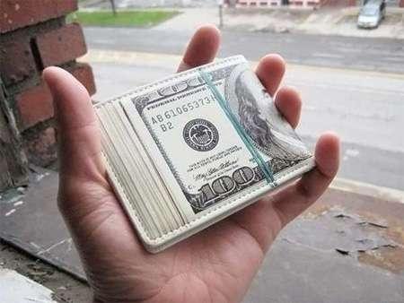 Wealth Illusion Wallets