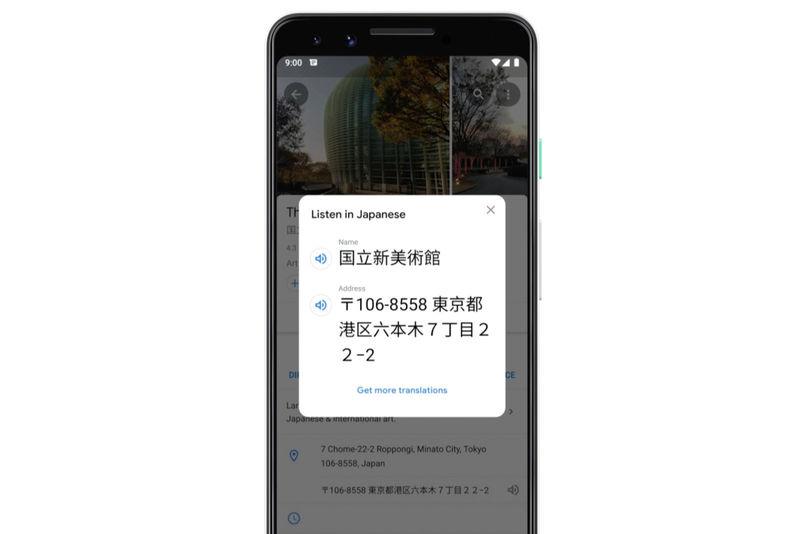 Localized Language Navigation Apps