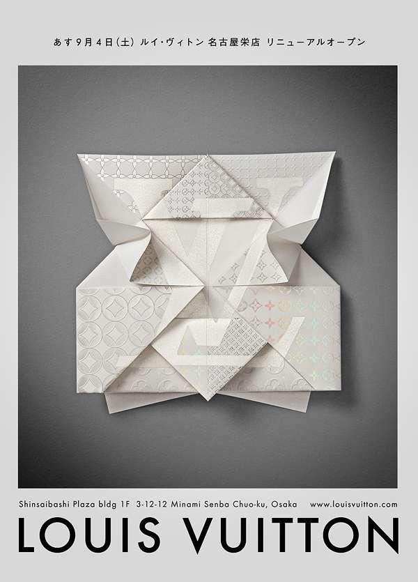 designer origami cards louis vuitton invitations