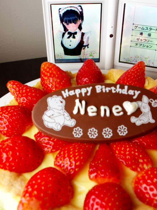 Fictional Birthday Celebrations