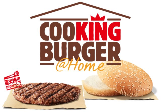 Flame-Grilled Burger Kits