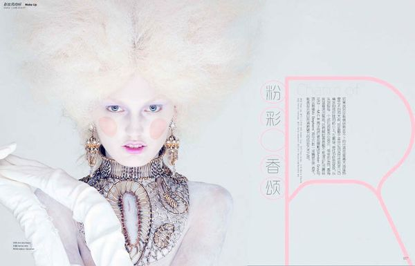 Whimsical Baroque Editorials