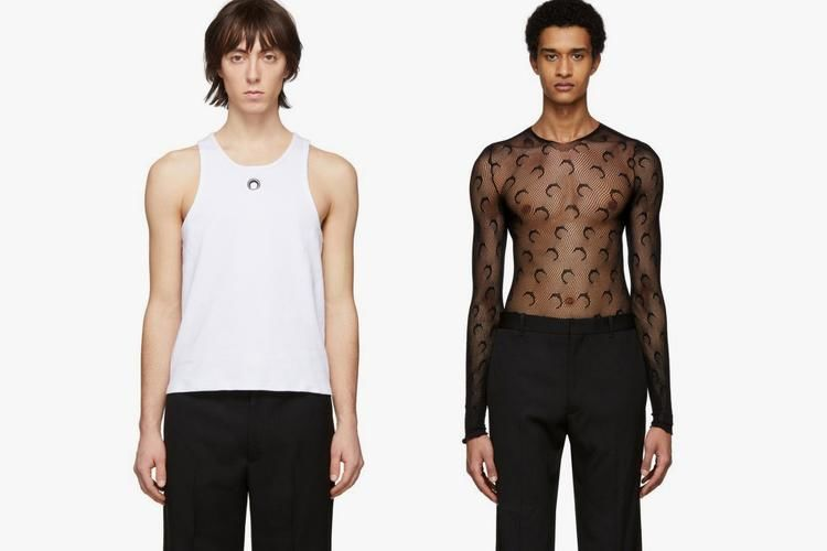 High-End Undergarment Collections
