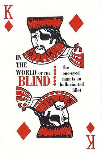 Profound Playing Cards