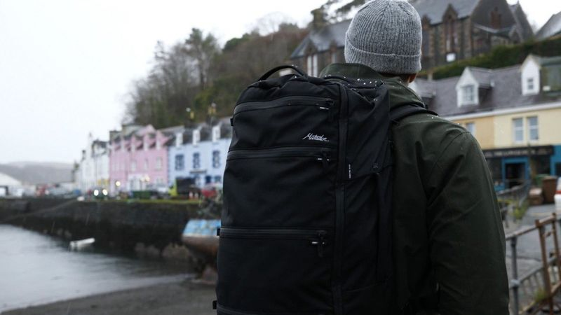 Segmented Traveler Backpack Luggage