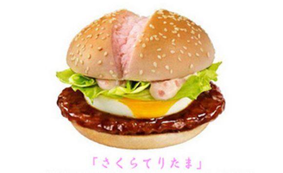 Sakura-Inspired Burgers
