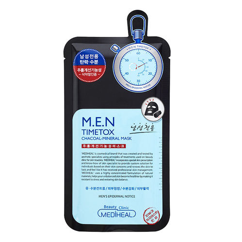 Male-Targeted Charcoal Sheet Masks