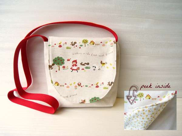 Adorably Printed Kinder Purses
