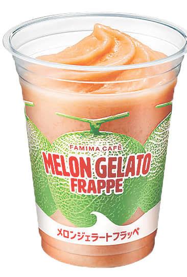 Gelato-Like Melon Frappes