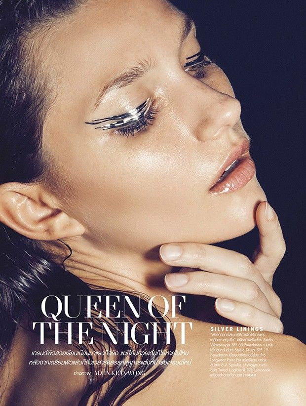 Metallic Eyeliner Editorials