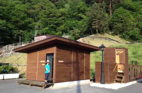 Bartering Biomass Teahouses