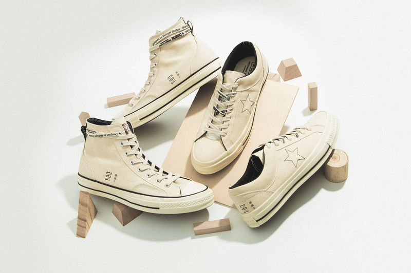 Inside-Out Lifestyle Sneakers