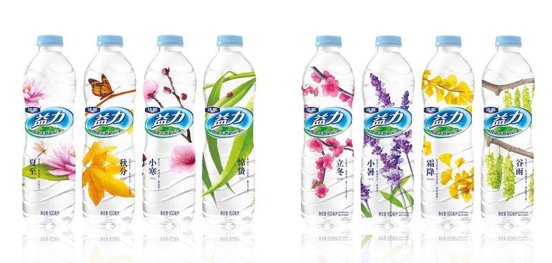 Floral Bottle Branding