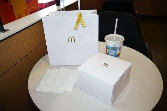 Lavish Fast Food Packaging