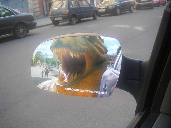 Mirrorvertising