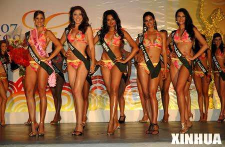 International Beauties Promote Environment