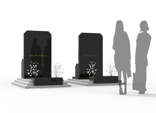 Space-Saving Gravesites