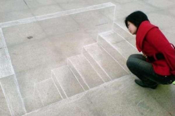 Deceptive Chalk Art