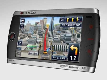 Multi-Media GPS