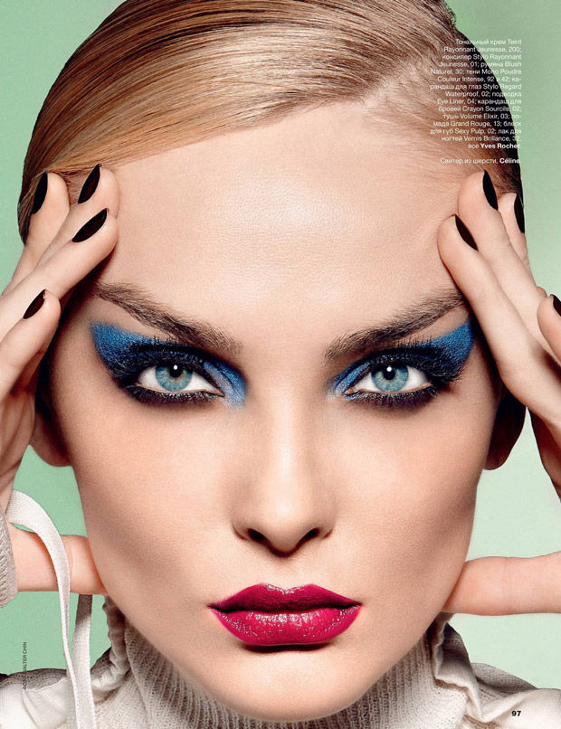 Multicolor Eyeshadow Editorials