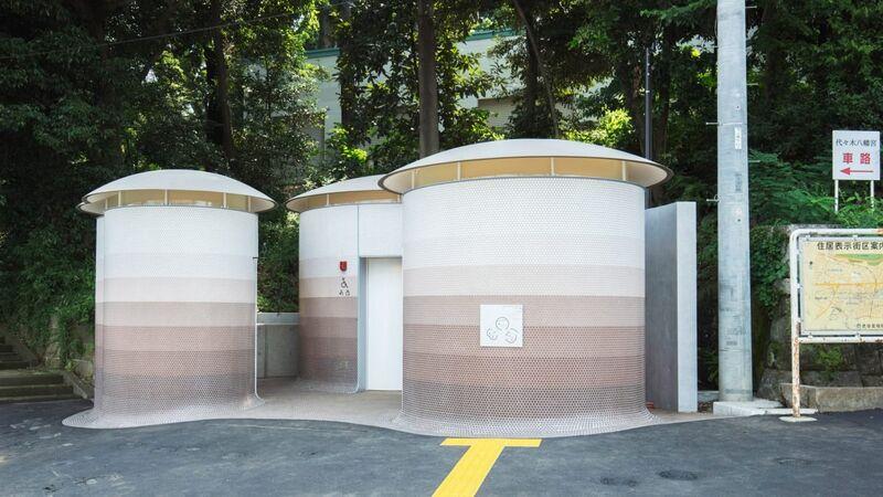 Mushroom-Like Public Toilets