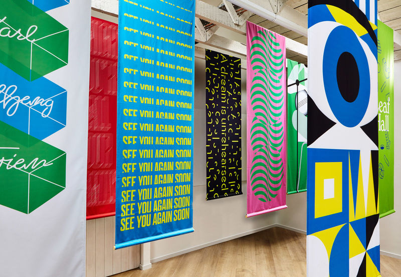 Colorful Design-Driven Music Banners