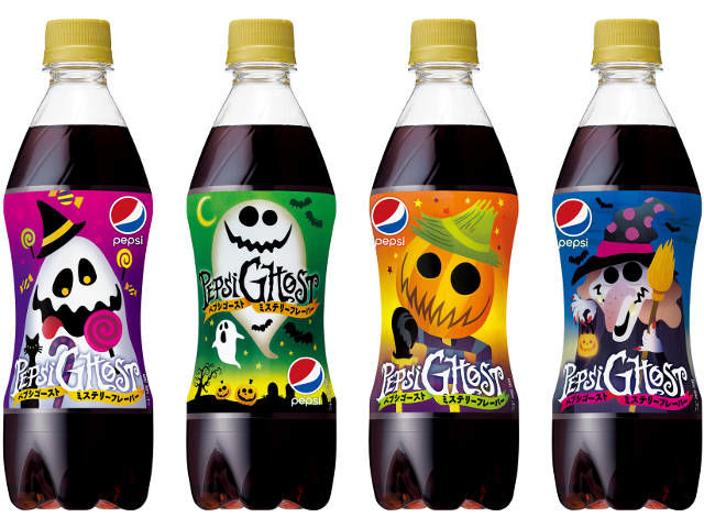 Mystery Flavored Sodas