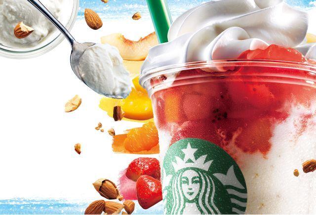 Caffeinated Parfait Beverages