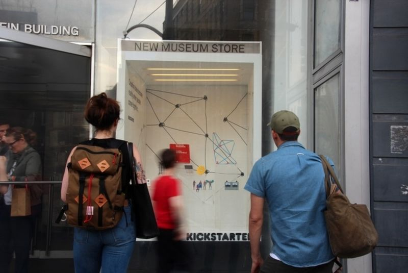 Crowdfunded Museum Merchandise