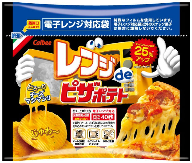 Microwavable Potato Chips
