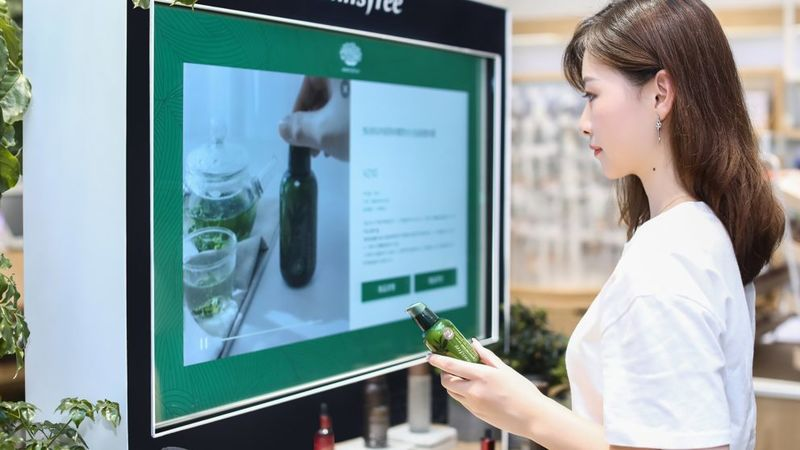 Digital Retail Experiences