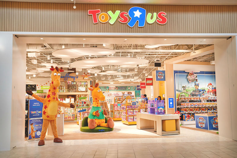 Experiential Toy Shops
