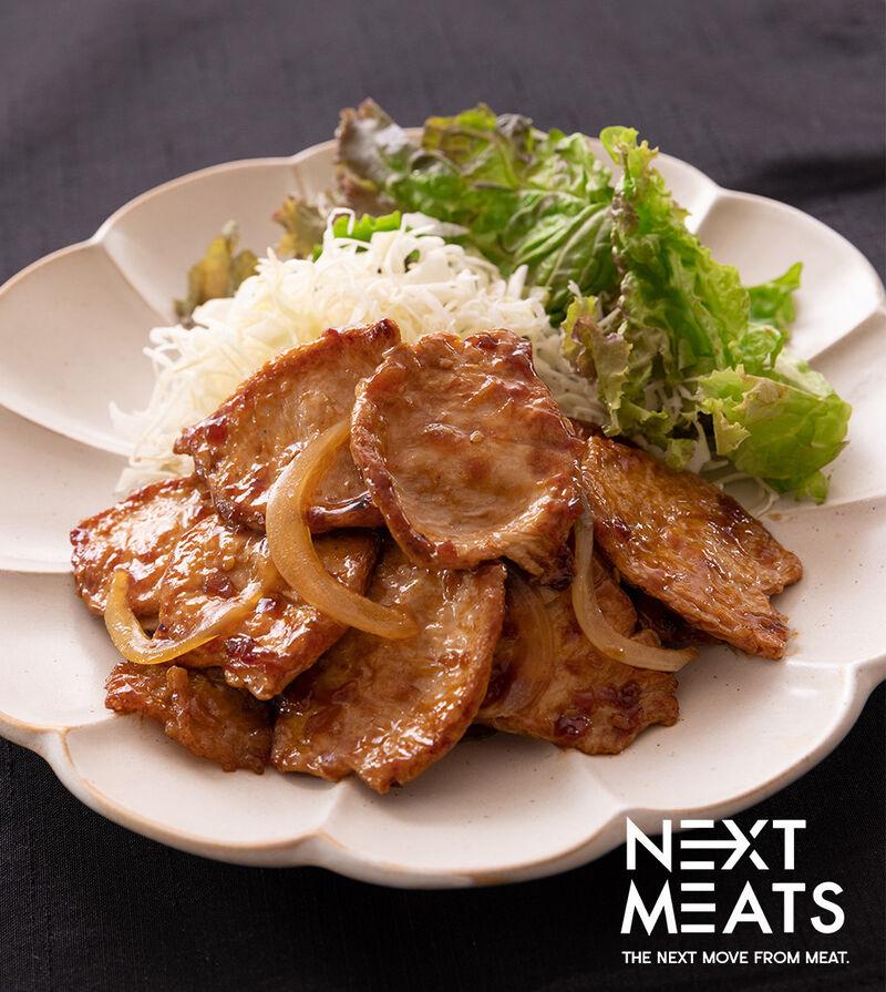 Japanese-Style Meatless Pork