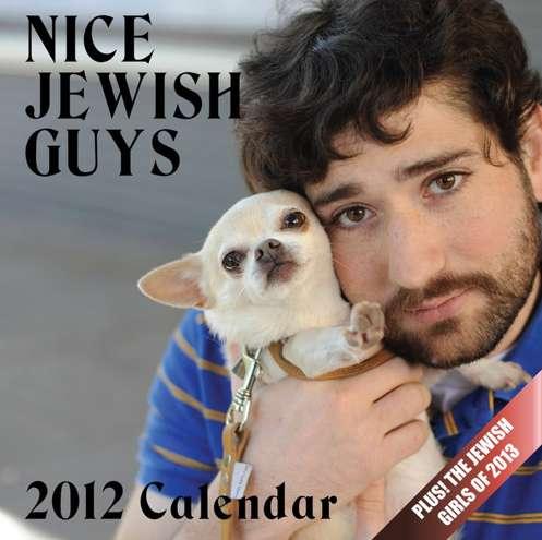 Cultural Cutie Calendars