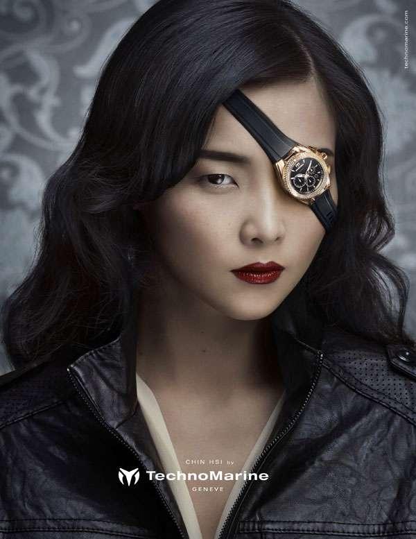 Villainous Vixen Timepiece Ads