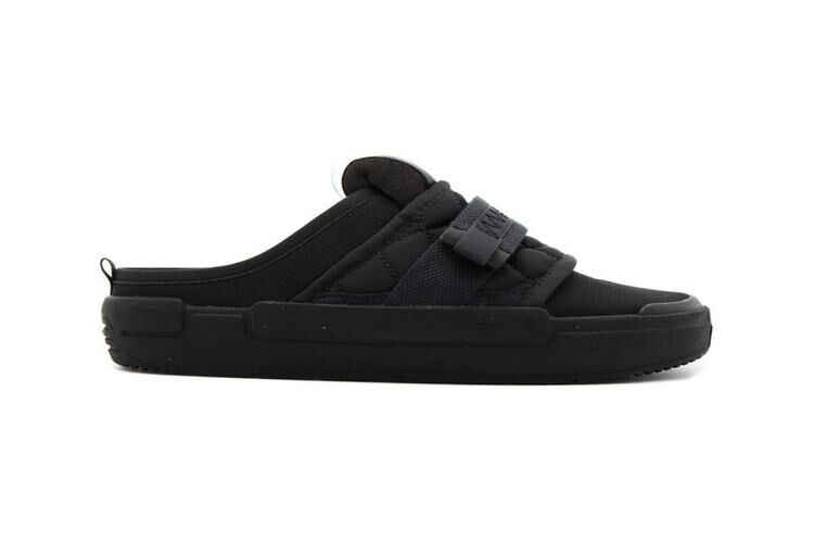 Stay-at-Home Slip-on Sneakers