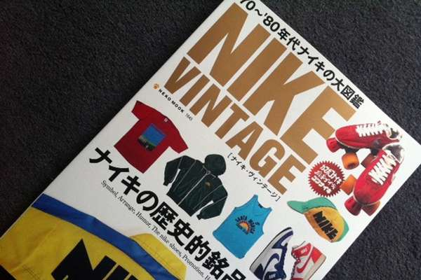 Elaborate Sneaker Books
