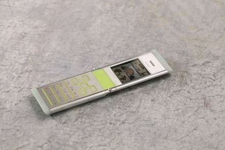 Nokia's Green Phone