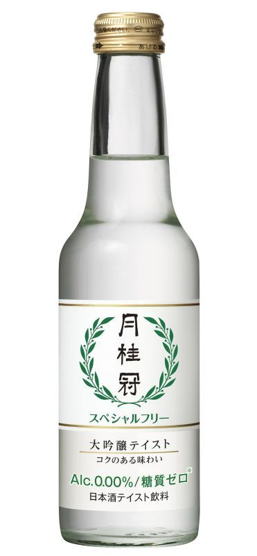 Alcohol-Free Sake Bottles