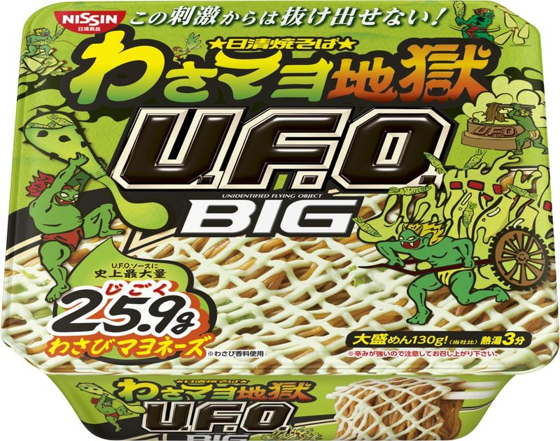 Mayo Wasabi Instant Noodles