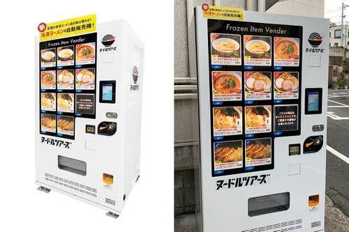 Ramen Vending Machines