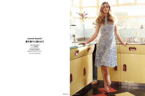 Youthful Housewife Editorials
