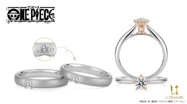 Anime-Inspired Bridal Rings