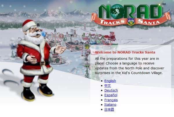 Kris Kringle Trackers