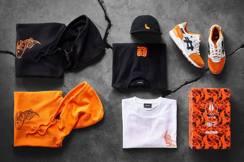 Koi-Inspired Vibrant Sneakers