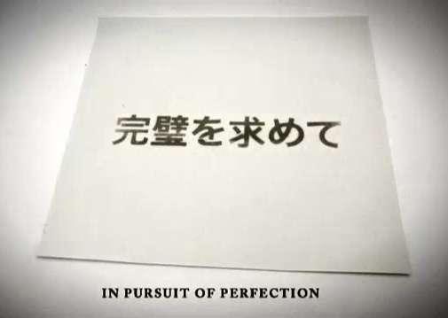 Stop-Motion Papercraft Storytelling