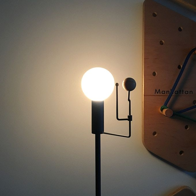 Dimming Solar-Themed Lamps
