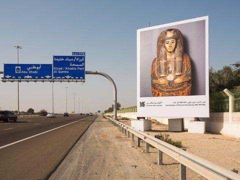 Highway Art Galleries