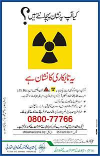 Pakistan Posts Lost & Found Advertisements For Missing Radioactive Isotopes