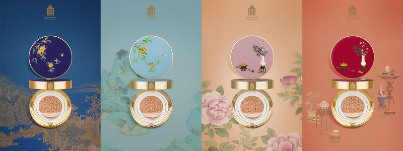 Royal Cushion Cosmetics